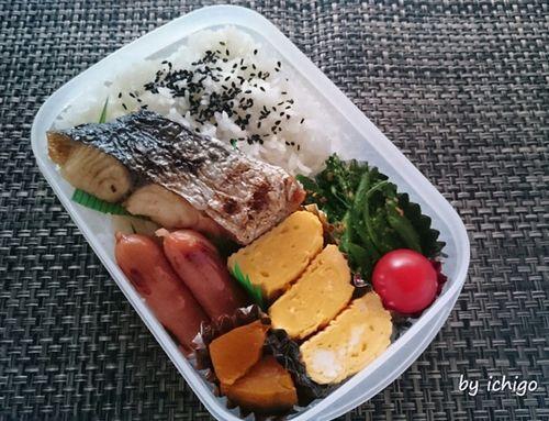 鰆の照り焼き弁当by ichigo