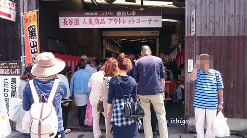 ichigo 窯出し市7
