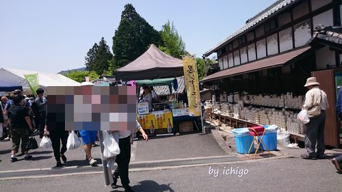 ichigo 窯出し市9