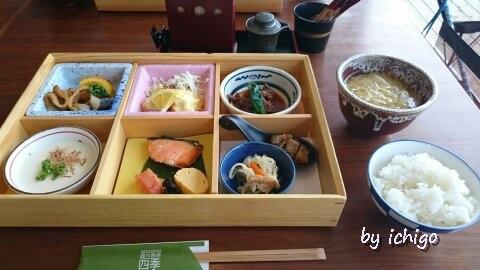 ichigo JR九州ホテルブロッサム朝食10