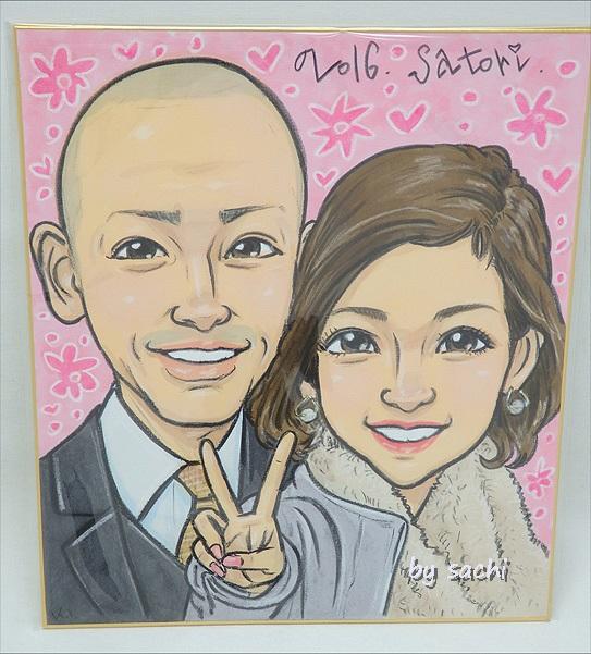 sachi 2016年3月14日中西幸恵様3