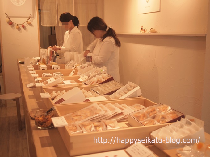 柿専門店1奈良土産