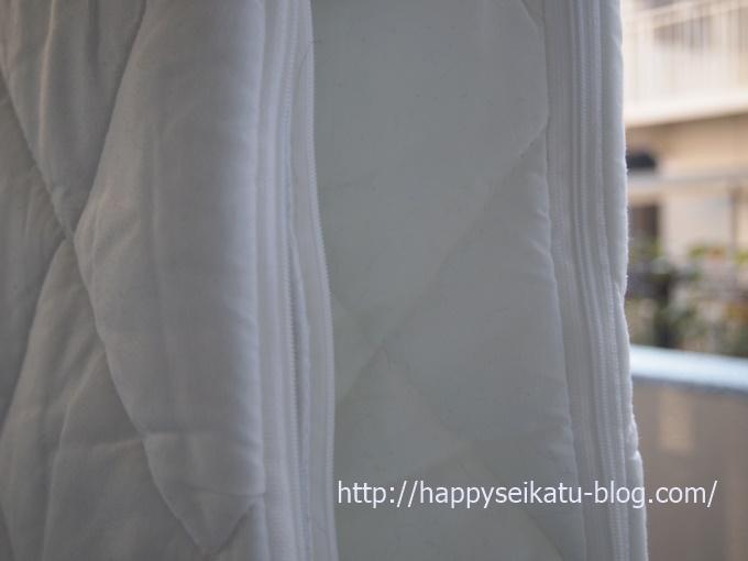 アイリスオーヤマ敷布団