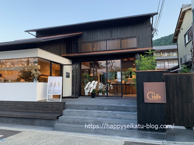 Okaffe kyoto 嵐山