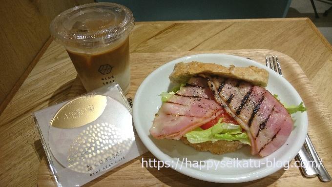 BLUE-LEAF-CAFE
