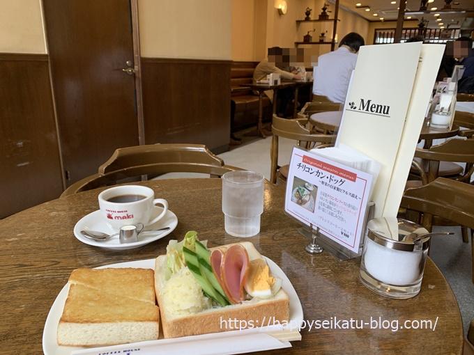 コーヒーハウス-マキ-モーニング
