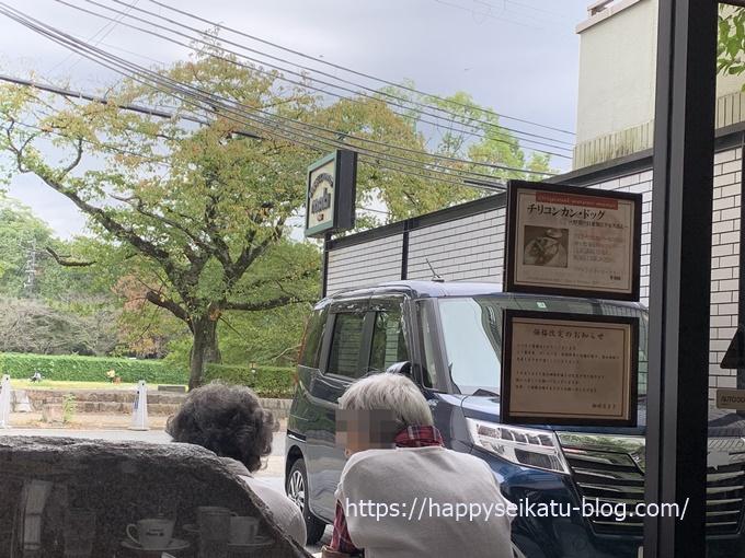 コーヒーハウス-マキ