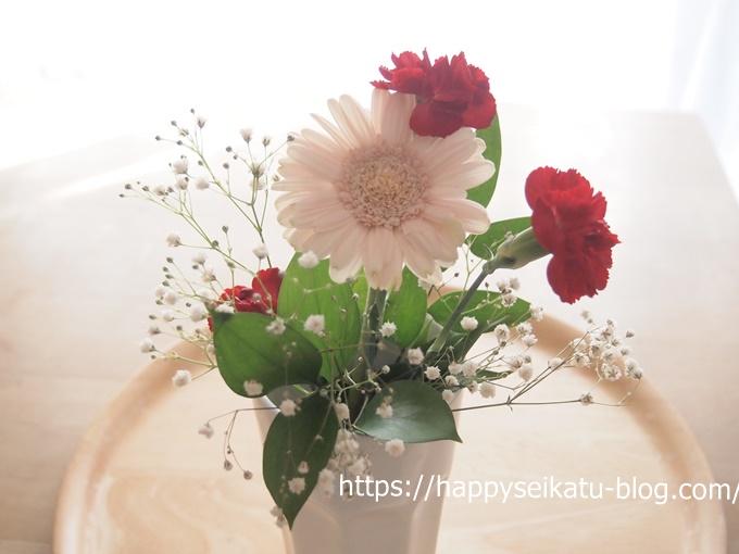 BloomeeLIFE花のある暮らし