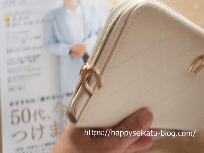 大人のおしゃれ手帖2月号セブンイレブン限定