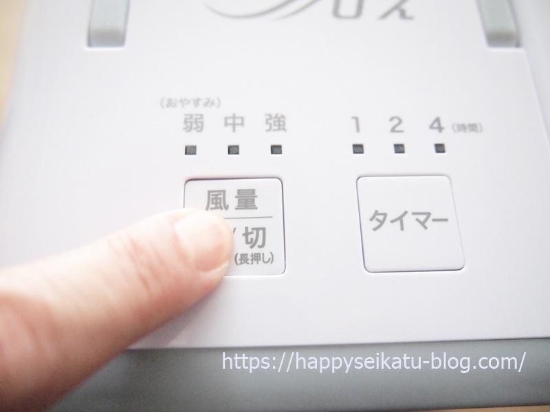 ショップジャパン ここひえR2