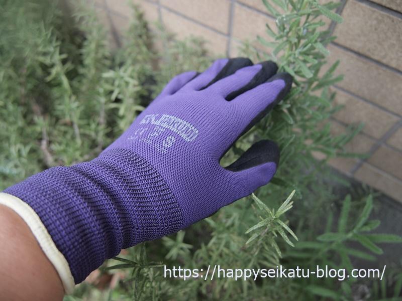 ガーデニングにワークマン-作業手袋